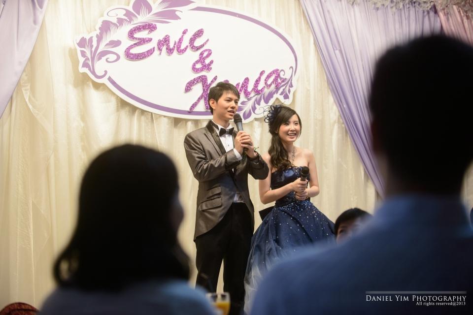 Wedding Photography@Eric & Xenia排版43